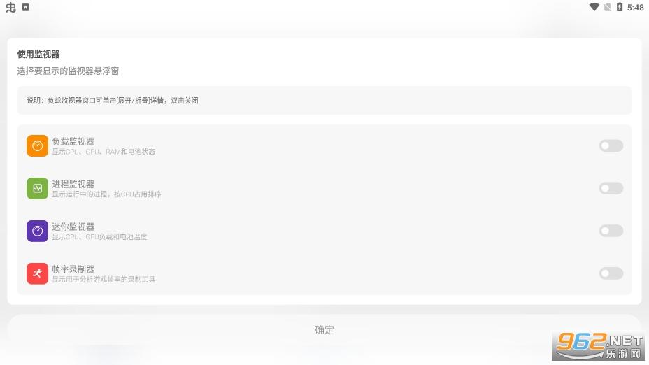 Scene安卓版v4.5.4 最新版截�D0