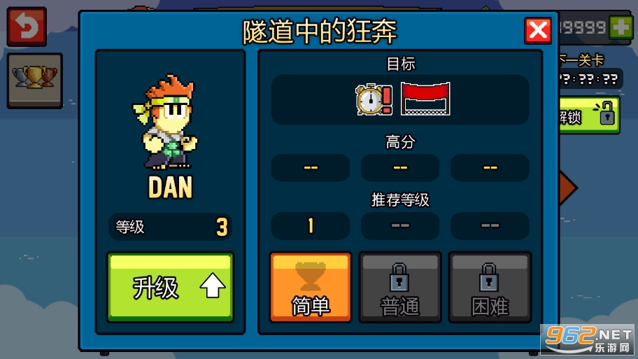 英雄丹破解版无限金币解锁全角色2021 v1.9.41截图3
