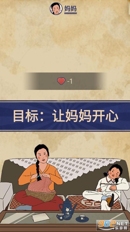 王�{莓的幸福生活最新版v1.0.29教���活�咏�D0