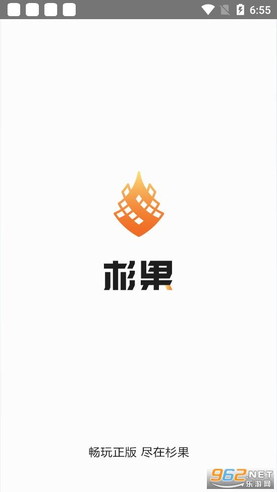 杉果游�蛘�版安�bv5.11.0截�D0