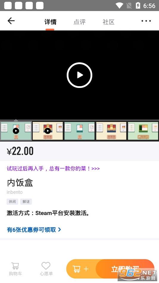 杉果游�蛘�版安�bv5.11.0截�D2