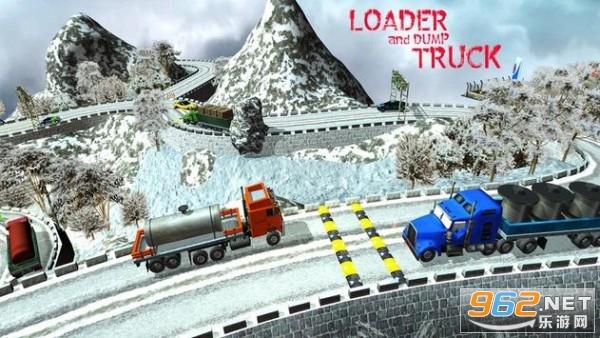 坡道卡车模拟器2021v4.0.5 最新版截图2