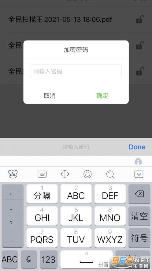 看书大师app苹果版v1.0.0 免费版截图0