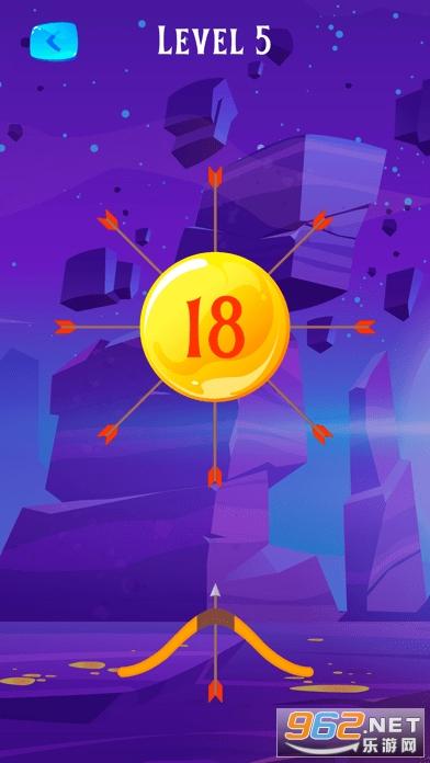 箭球射箭大师游戏ios版v1.0 苹果版截图2