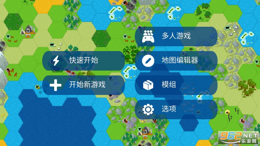 文明帝国中文版v3.17.9 最新版截图3
