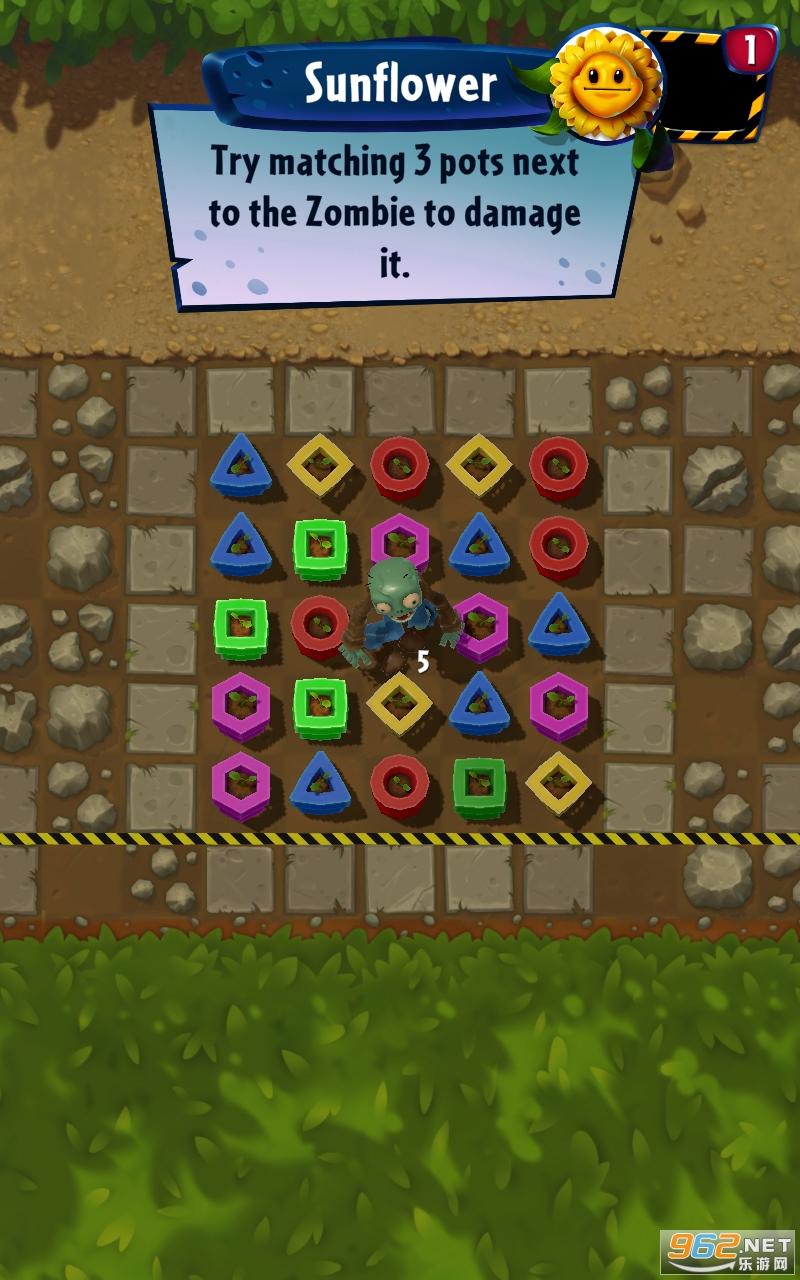 植物大战僵尸消消乐游戏v1.0.4 (Zombie Match)截图3
