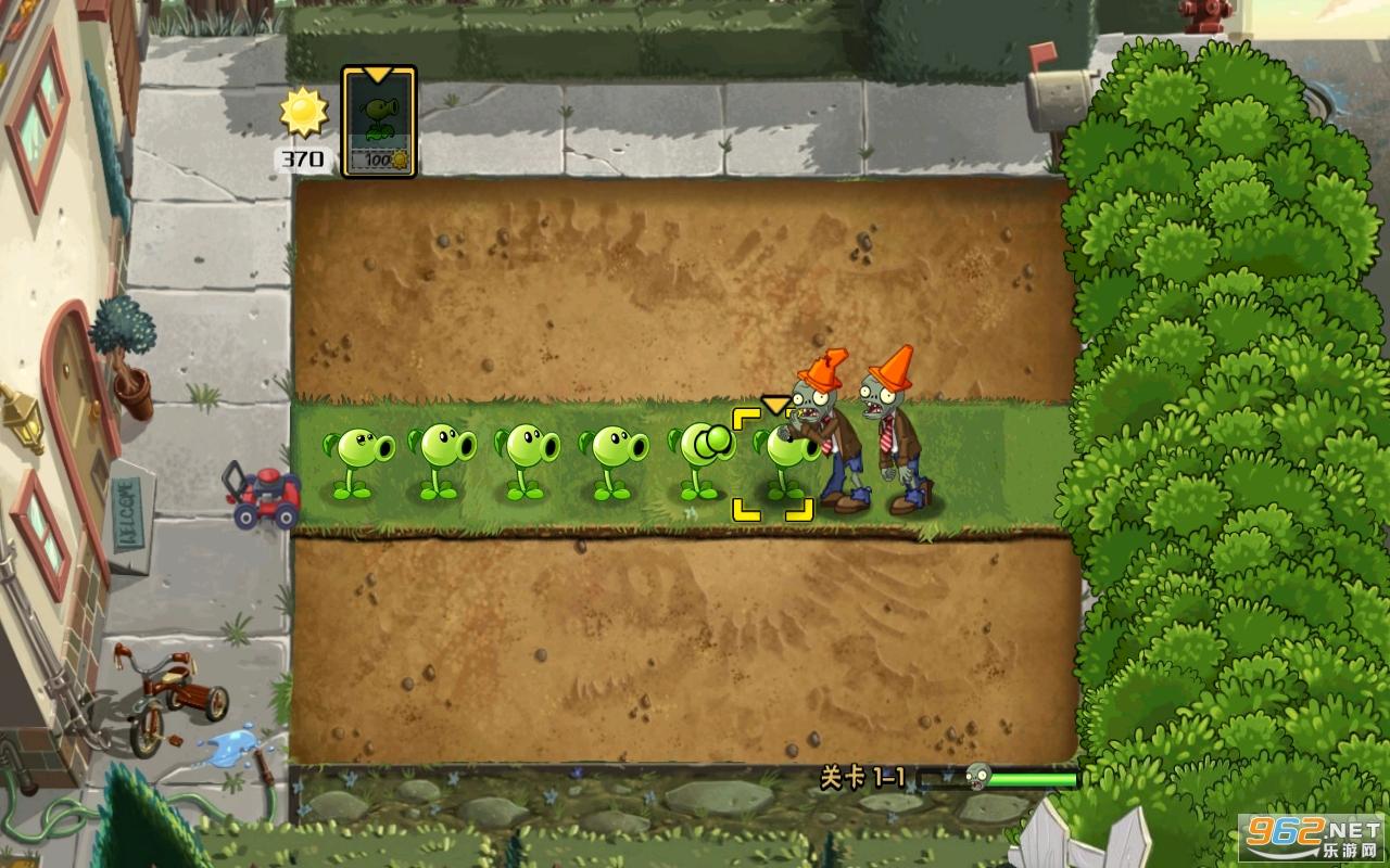 植物大战僵尸ce版手机版v1.1.1 最新版截图3