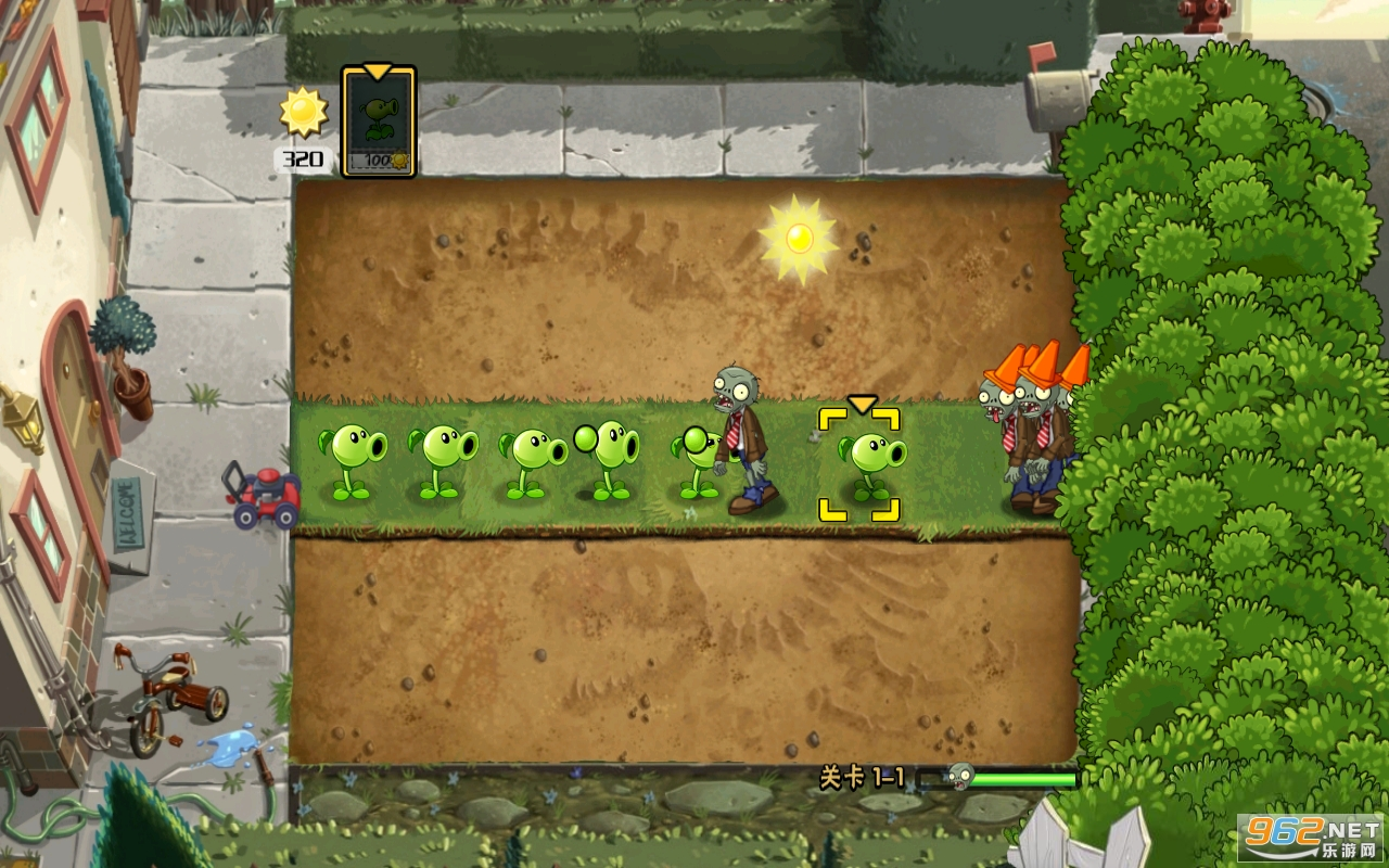 植物大战僵尸ce版手机版v1.1.1 最新版截图0