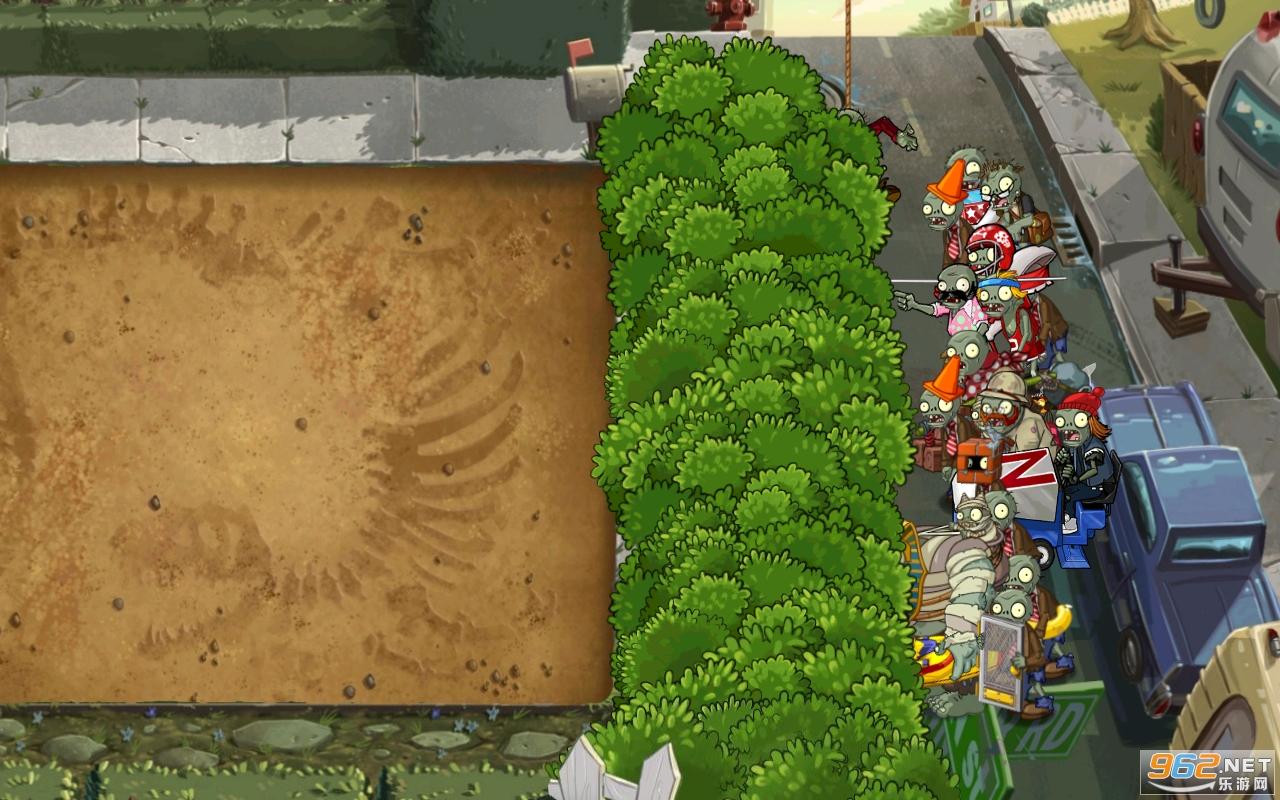 植物大战僵尸ce版手机版v1.1.1 最新版截图2