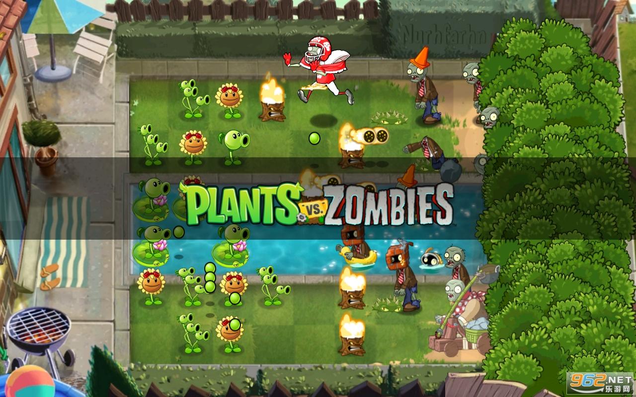 植物大战僵尸ce版手机版v1.1.1 最新版截图1