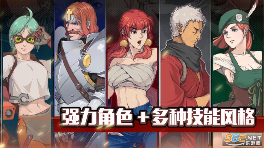 战魂铭人游戏v1.9.3 官方版截图3