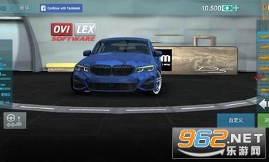 驾驶学校模拟drivingschoolsim2021v4.3.0汉化版截图3