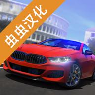 驾驶学校模拟drivingschoolsim2021