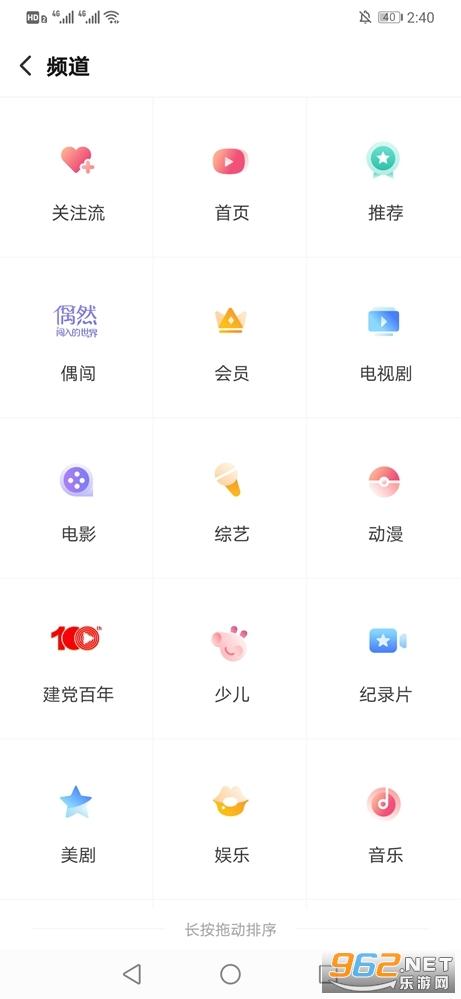 搜狐视频app手游