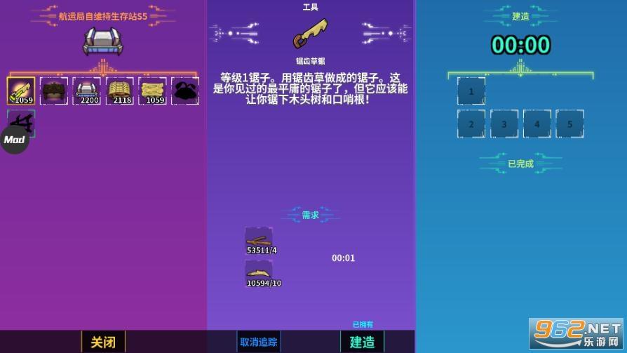 崩溃大陆100.0.93汉化破解版(大量资源)手游