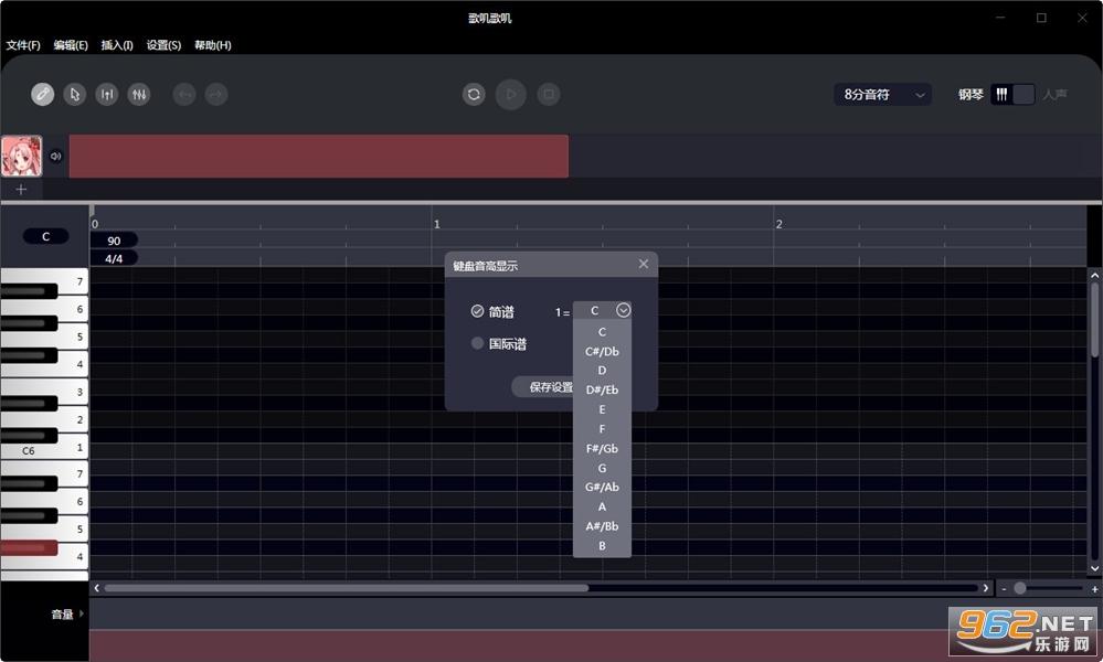 歌叽歌叽电脑版v1.0.0 (歌曲创作)截图2