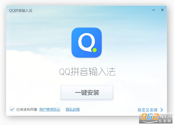 QQ拼音输入法电脑版官方最新版v6.6.6304.400截图1