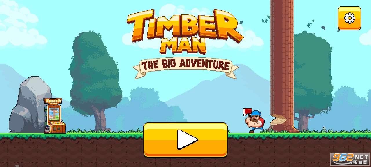 Timberman: The Big Adventurev1.0.6安卓版截图2