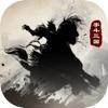 字斗三国官方版v1.0手机版