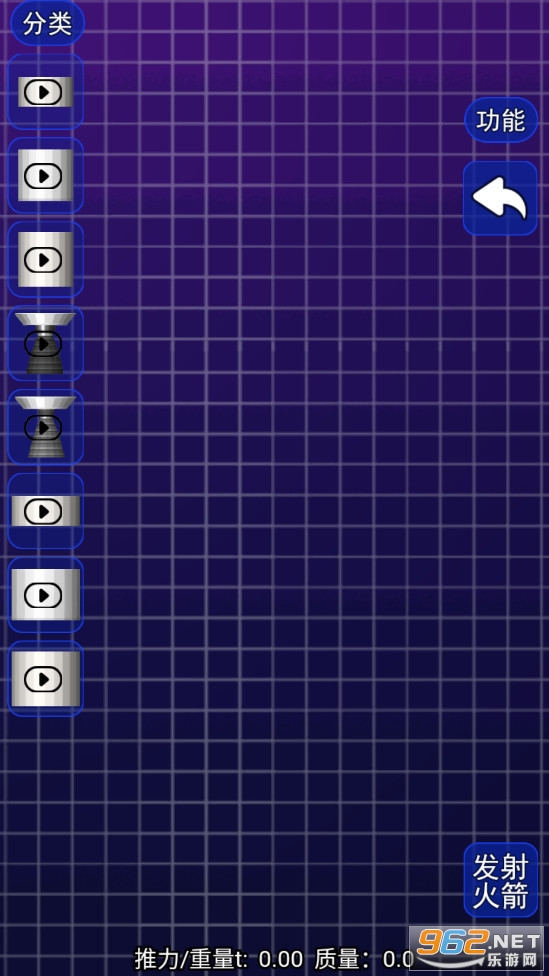 太空飞行模拟器汉化完整版v1.0中文版截图0