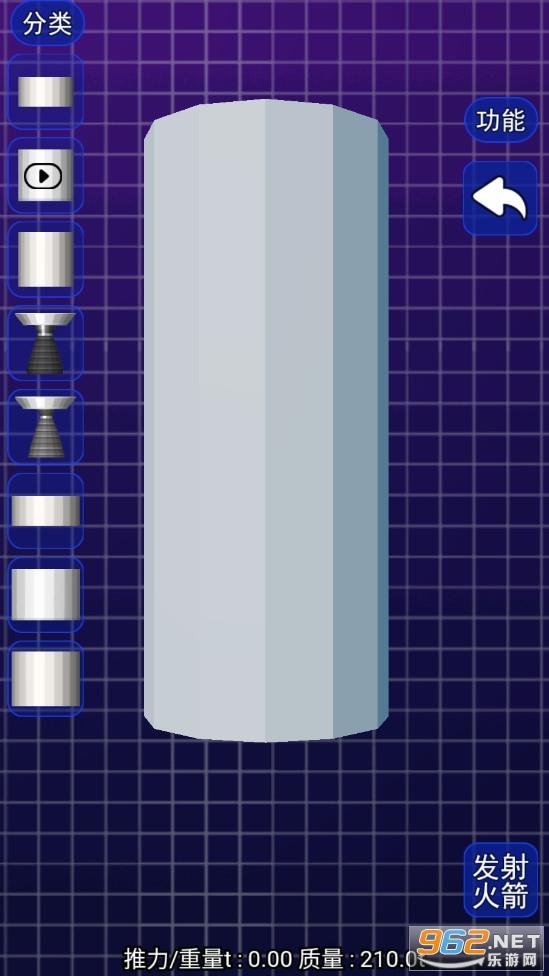 太空飞行模拟器汉化完整版v1.0中文版截图1