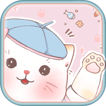 咪呜记账簿游戏v1.0.3安卓版