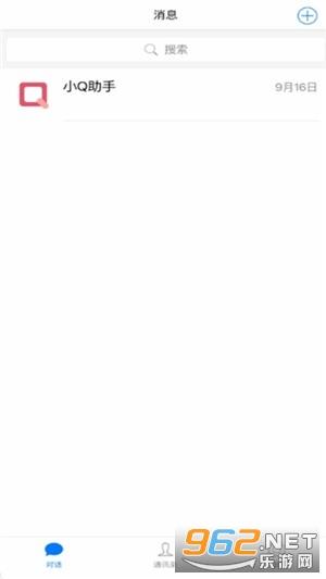 苏跃小Qv1.3.0 官方最新版截图3