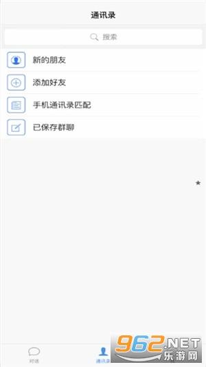 苏跃小Qv1.3.0 官方最新版截图1