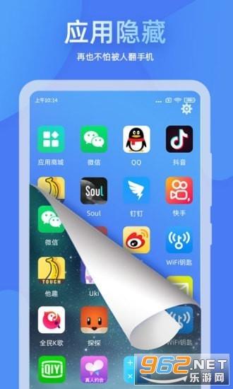 章�~�[藏appv1.0.9 最新版截�D3