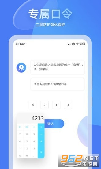章�~�[藏appv1.0.9 最新版截�D1