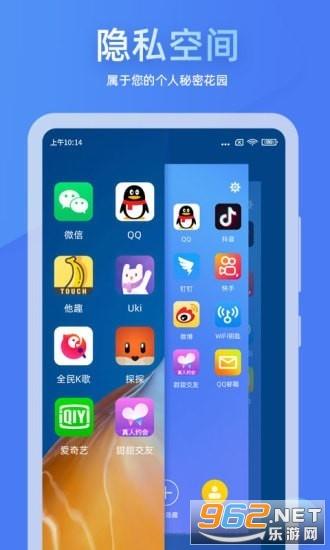 章�~�[藏appv1.0.9 最新版截�D2