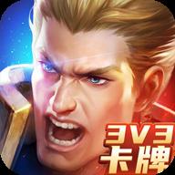 �s耀王者卡牌��鹩��v1.0.1 最新版