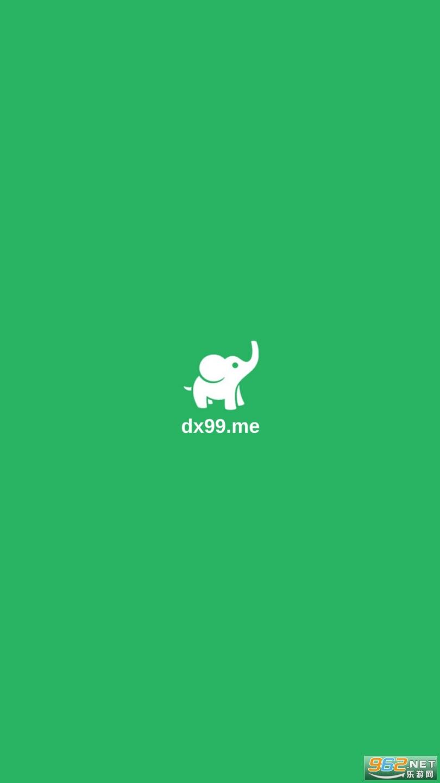 大象影�ios官方版v1.0.3截�D0