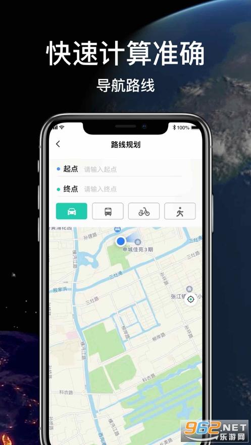 世界街景app�O果版v1.0 舟行版本截�D0