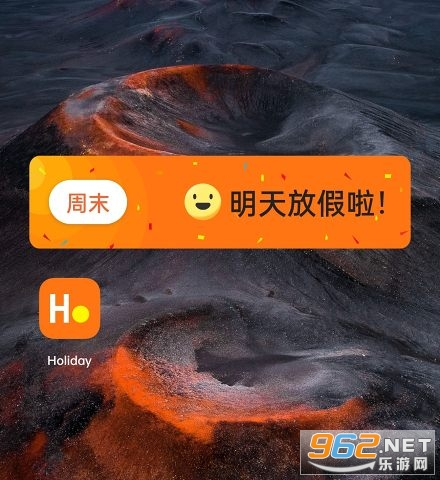 holiday appv1.6.0 (桌面小部件)截�D1