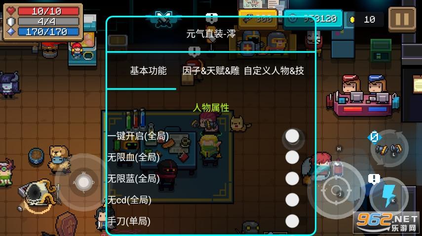 元气骑士3.2.10内置存档版