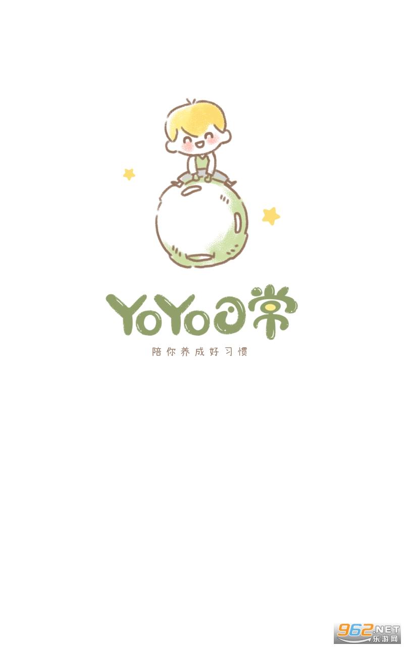 YoYo日常安卓版