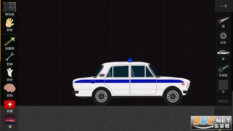 火柴人沙盒模拟器最新版v0.8.0.2 中文版截图3