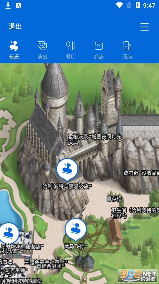 北京�h球度假�^官方appv2.1 (北京�h球影城app)截�D7