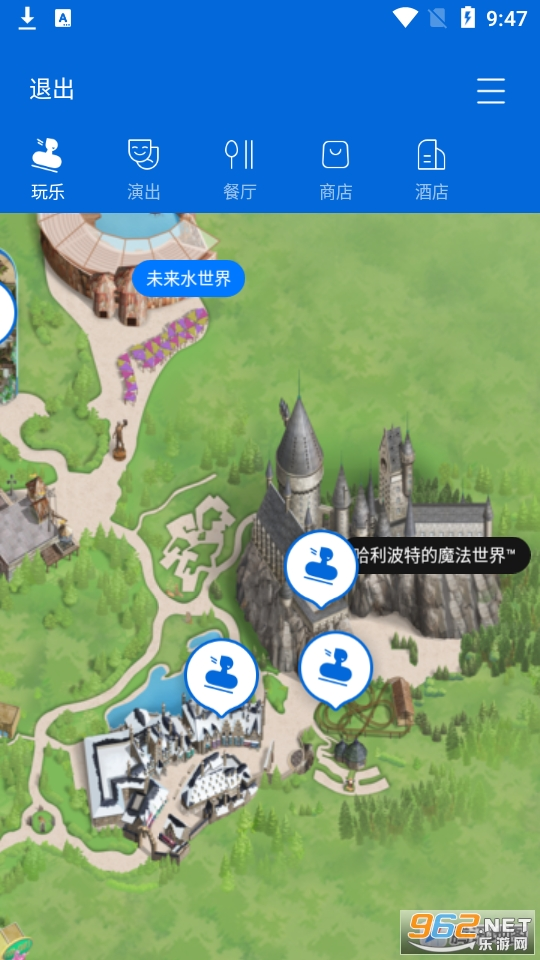 北京�h球度假�^官方appv2.1 (北京�h球影城app)截�D8