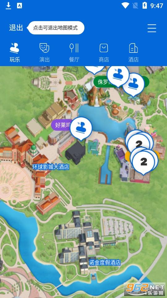 北京�h球度假�^官方appv2.1 (北京�h球影城app)截�D9