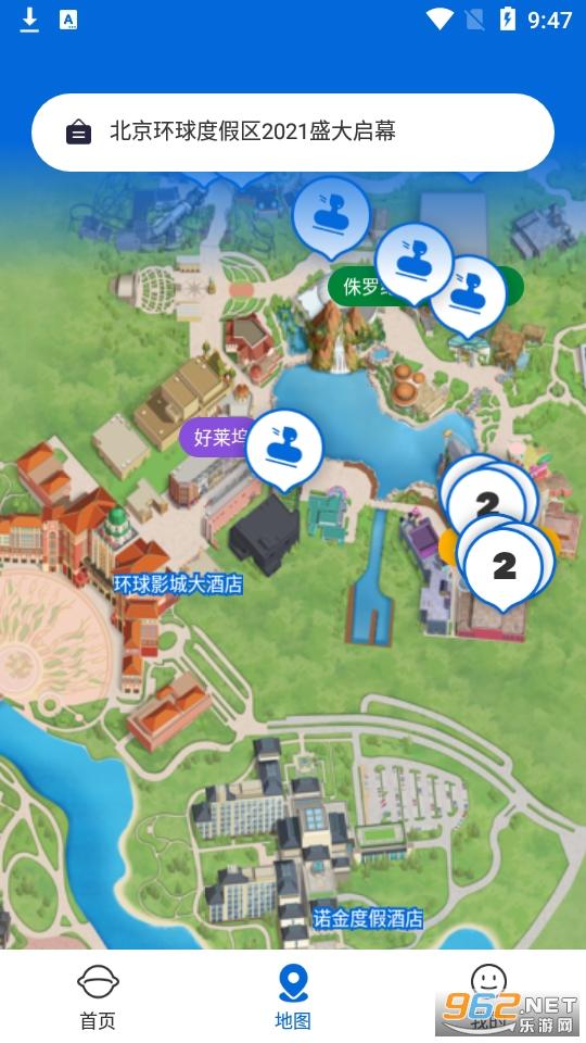 北京�h球度假�^官方appv2.1 (北京�h球影城app)截�D5