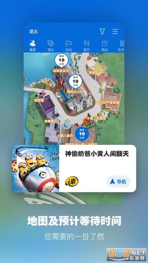 �h球影城官方appv2.1 (��T票�酒店做攻略)截�D4