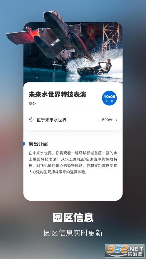 �h球影城官方appv2.1 (��T票�酒店做攻略)截�D3