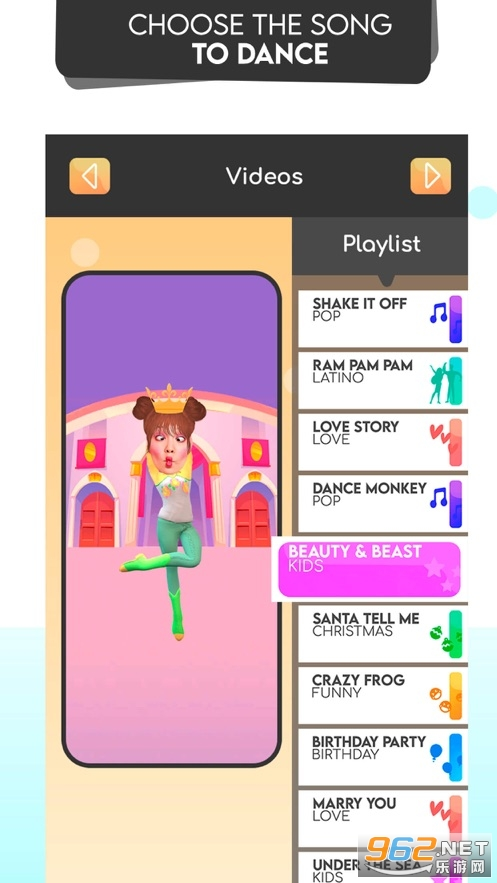 有趣的�舞appv1.0(Face Dance)截�D2