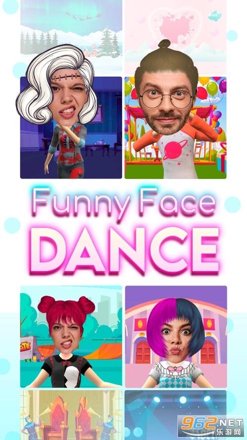有趣的�舞appv1.0(Face Dance)截�D3