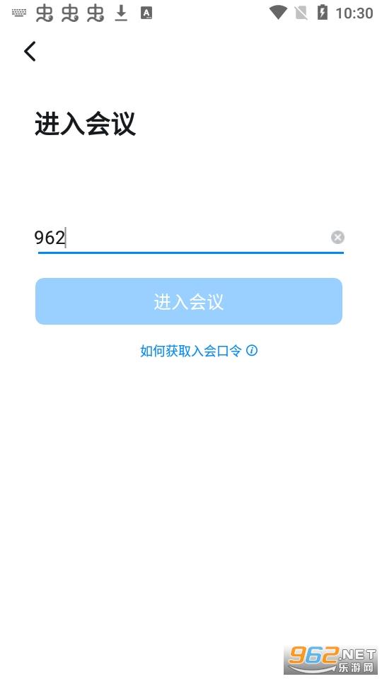 ��appv6.3.5 官方版截�D0