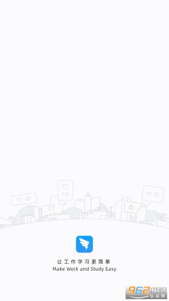��appv6.3.5 官方版截�D3