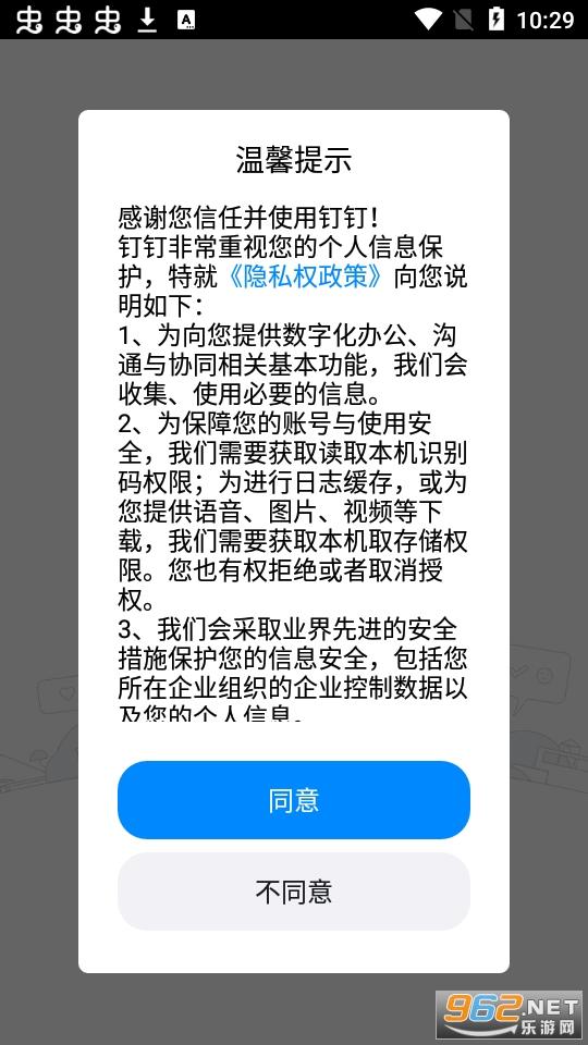 ��appv6.3.5 官方版截�D4
