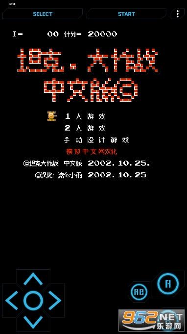 儿时小霸王游戏盒子v1.0.6(经典游戏合集)截图0